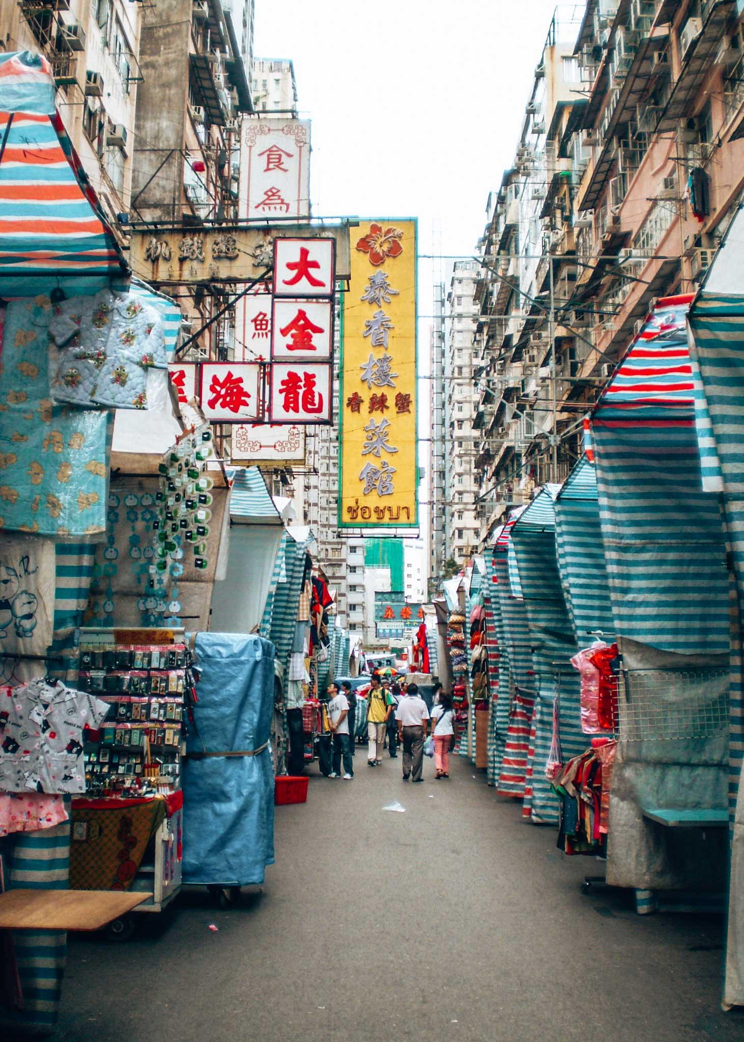 Hong_Kong_ladies-market